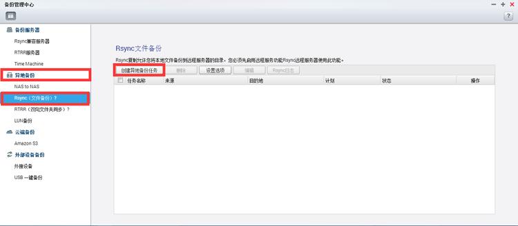QsyncNO192_07_cn.png