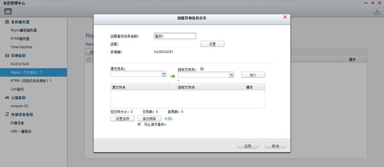 QsyncNO192_08_cn.png