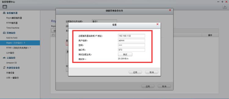 QsyncNO192_09_cn.png