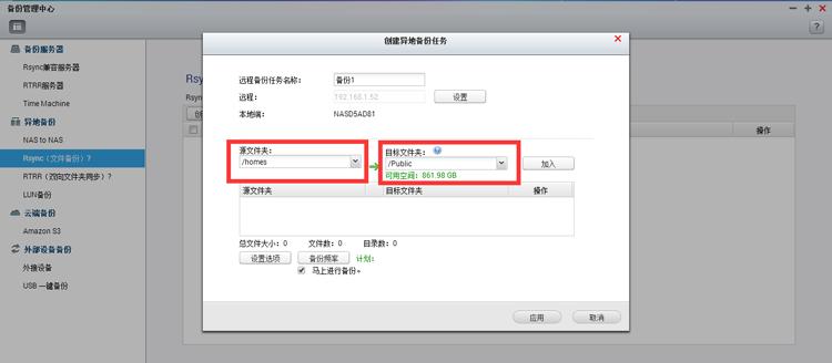 QsyncNO192_10_cn.png
