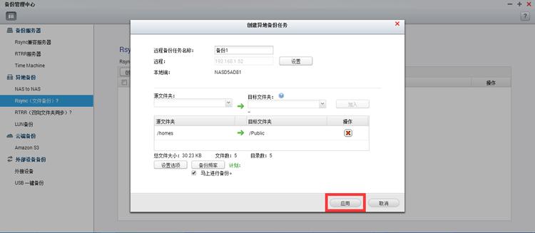 QsyncNO192_11_cn.png