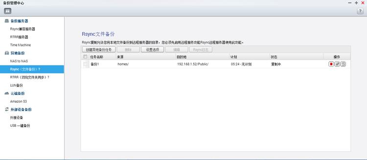QsyncNO192_12_cn.png